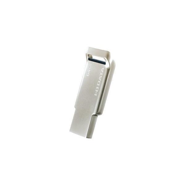 ds-2093004 アイ・オー・データ機器 USB3.0/2.0対応 USBメモリー 64GB (ds2093004)