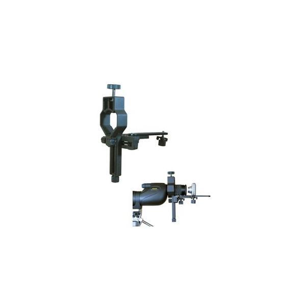 ミザールテック digicameadpter 「汎用デジタルカメラアダプター」