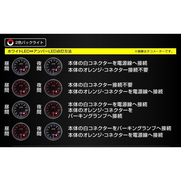 オートゲージ 空燃比計 52Φ スモークレンズ ホワイト/アンバーLED ワーニング機能付 430シリーズ tantobazarshop 09
