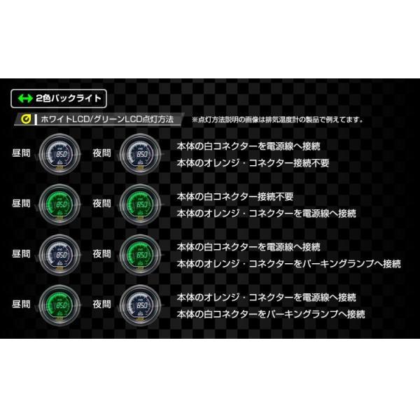 オートゲージ ブースト計 52Φ デジタルLCDディスプレイ ホワイト/グリーン tantobazarshop 02