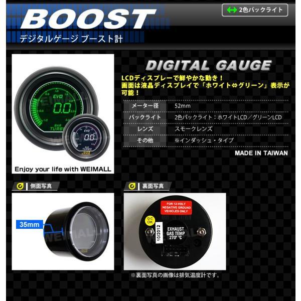オートゲージ ブースト計 52Φ デジタルLCDディスプレイ ホワイト/グリーン tantobazarshop 03