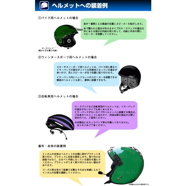 インカム バイク インターコム イヤホンマイク Bluetooth ワイヤレス 500m通話可能 防水 2台セット|tantobazarshop|06