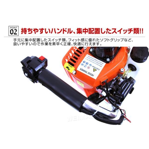 ヘッジトリマー エンジン エンジンヘッジトリマー 片刃 660mm 22.5cc 片刃ヘッジトリマー|tantobazarshop|05