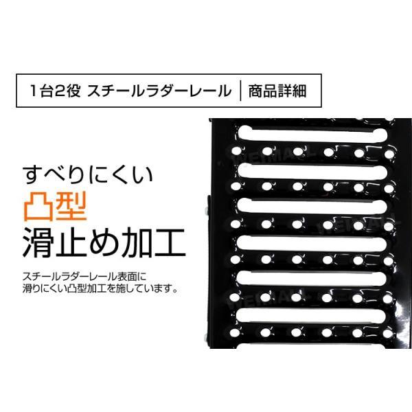 スチールラダー カースロープ スロープ カーランプ 三つ折りタイプ コンパクト 2本セット|tantobazarshop|03