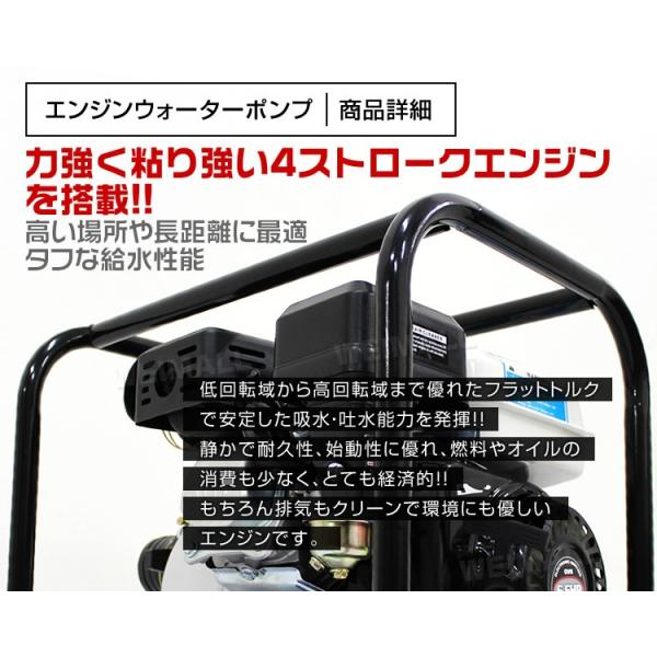 エンジンポンプ ガソリン 4サイクル 80mm 農業 建設 設備|tantobazarshop|03