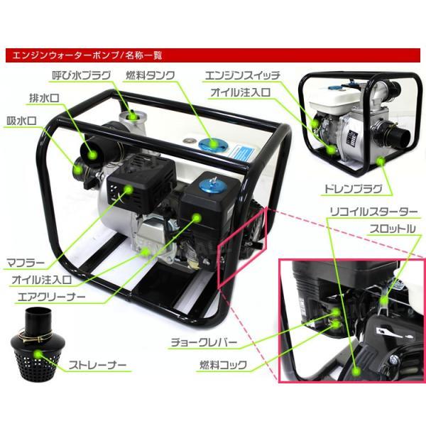 エンジンポンプ ガソリン 4サイクル 80mm 農業 建設 設備|tantobazarshop|04