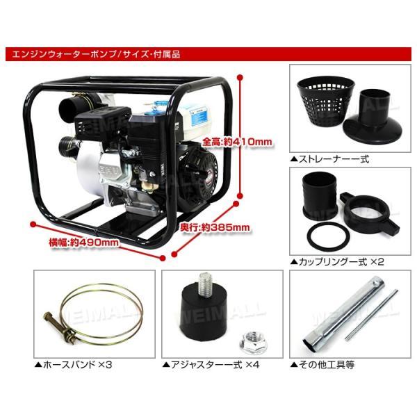 エンジンポンプ ガソリン 4サイクル 80mm 農業 建設 設備|tantobazarshop|05