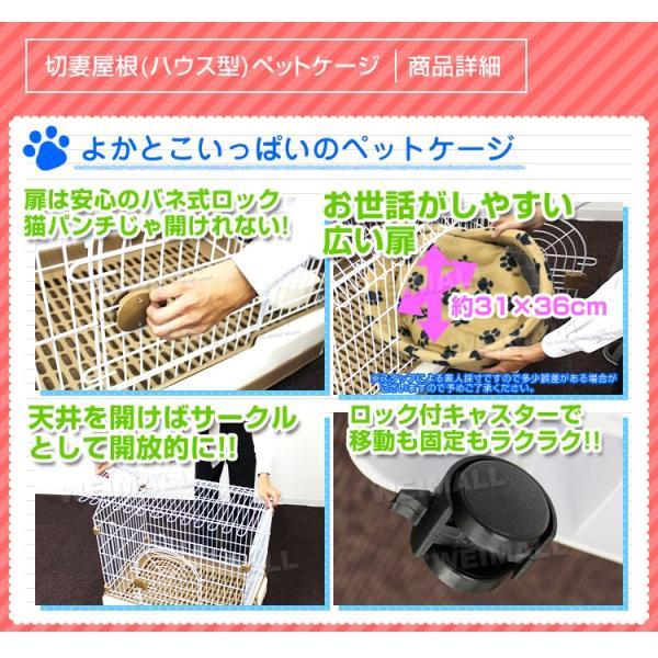 ペットケージ 1段 切妻屋根 ケージ 猫 うさぎ 犬 ペットハウス 引き出しトレータイプ 小型 グリーン ピンク ブラウン|tantobazarshop|02