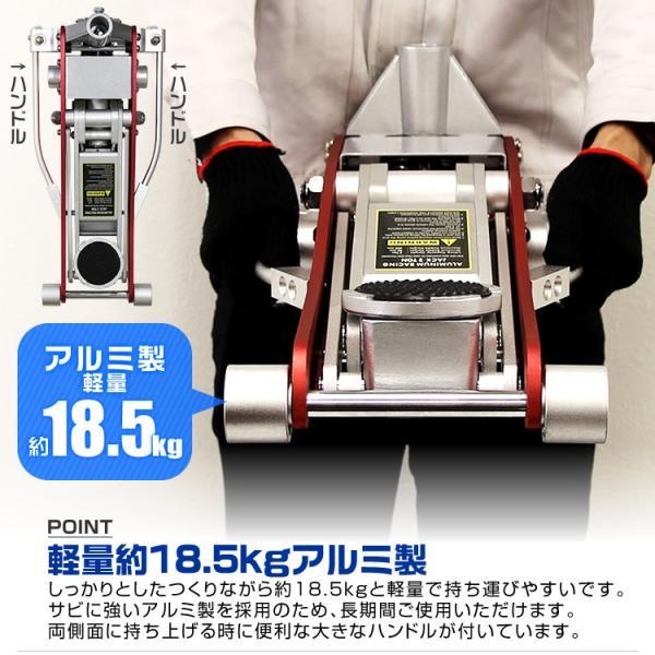 ガレージジャッキ アルミジャッキ フロアジャッキ  油圧 2t 低床 アルミ製 最低位85mm|tantobazarshop|06