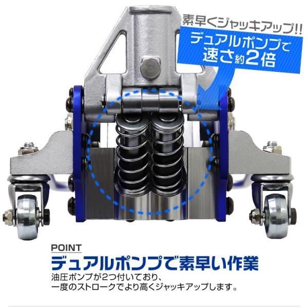 ガレージジャッキ アルミジャッキ 1.5t デュアルポンプ式  低床 油圧 フロアジャッキ ローダウン 最低位80mm|tantobazarshop|05
