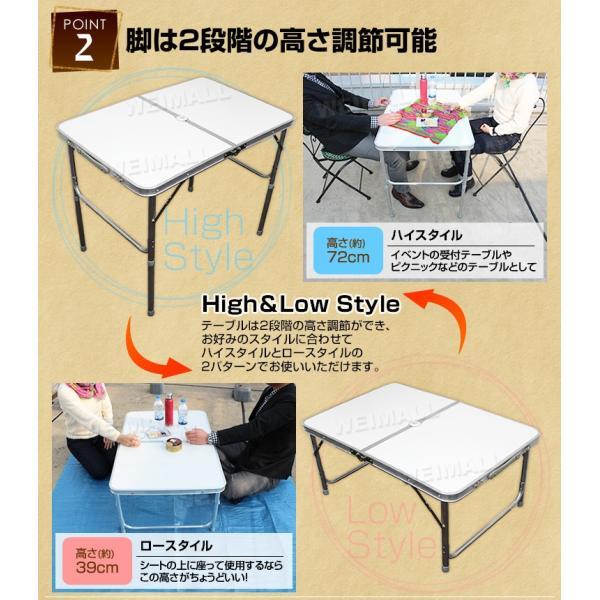 レジャーテーブル ピクニックテーブル アルミテーブル キャンプ アウトドア用 折りたたみテーブル 2段階 90cm|tantobazarshop|05