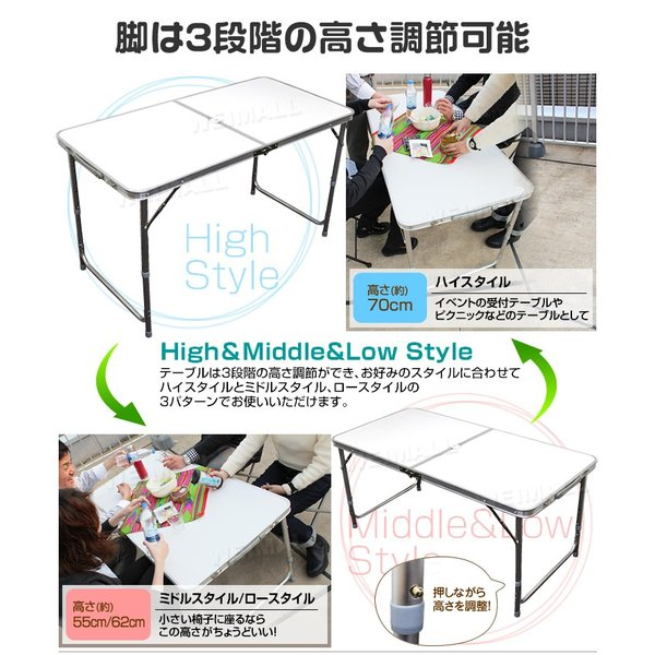 レジャーテーブル ピクニックテーブル アルミテーブル キャンプ アウトドア用 折りたたみテーブル 3段階 120cm|tantobazarshop|05