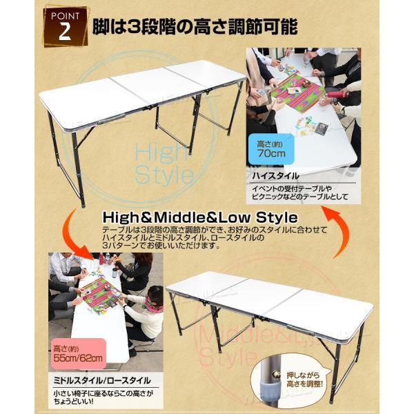 レジャーテーブル ピクニックテーブル アルミテーブル キャンプ アウトドア用 折りたたみテーブル 3段階 180cm|tantobazarshop|05
