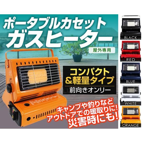 ガスストーブ アウトドア ガスヒーター 20度角度調節可能 カセットストーブ カセットガスストーブ 5色|tantobazarshop|02