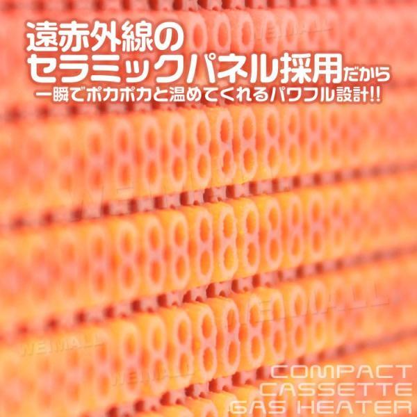 ガスストーブ アウトドア ガスヒーター 20度角度調節可能 カセットストーブ カセットガスストーブ 5色|tantobazarshop|05
