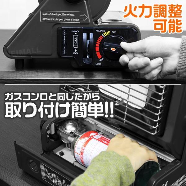 ガスストーブ アウトドア ガスヒーター 20度角度調節可能 カセットストーブ カセットガスストーブ 5色|tantobazarshop|06