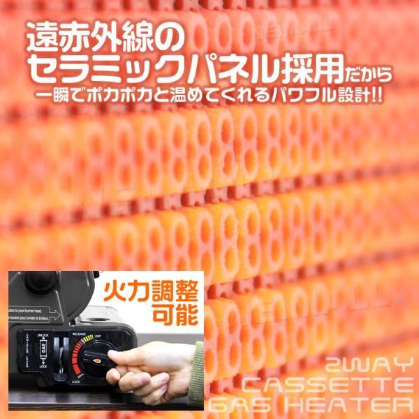 ガスストーブ アウトドア ガスヒーター カセットストーブ カセットガスストーブ 5色|tantobazarshop|03