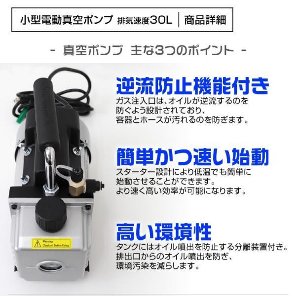 エアコン用真空ポンプ セット R12 R22 R134a R502対応 マニホールドゲージ カーエアコンガスチャージホース付き|tantobazarshop|04