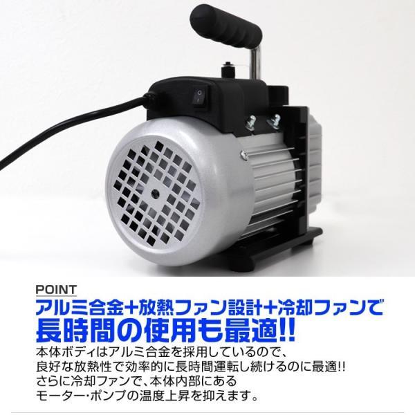 エアコン用真空ポンプ セット R12 R22 R134a R502対応 マニホールドゲージ カーエアコンガスチャージホース付き|tantobazarshop|06