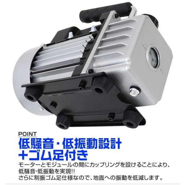 エアコン用真空ポンプ セット R12 R22 R134a R502対応 マニホールドゲージ カーエアコンガスチャージホース付き tantobazarshop 07