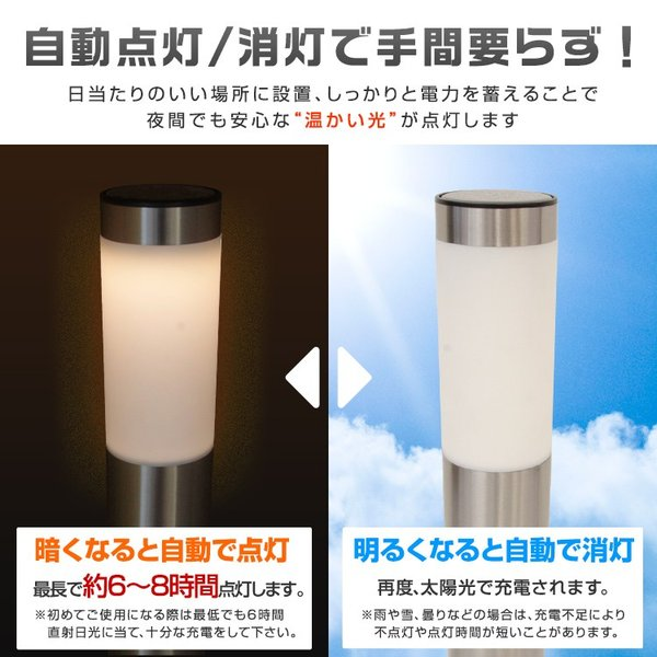 LEDソーラーライト LEDライト 自動点灯 ガーデンライト 明るい 電球色 トーチライト ポールライト 誘導灯 太陽光充電 tantobazarshop 04