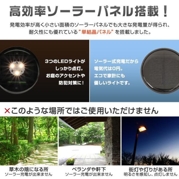 LEDソーラーライト LEDライト 自動点灯 ガーデンライト 明るい 電球色 トーチライト ポールライト 誘導灯 太陽光充電 tantobazarshop 05