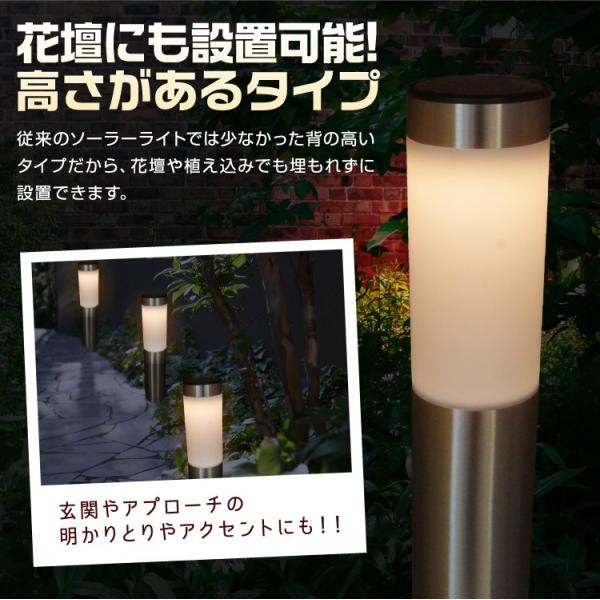 LEDソーラーライト LEDライト 自動点灯 ガーデンライト 明るい 電球色 トーチライト ポールライト 誘導灯 太陽光充電 tantobazarshop 06