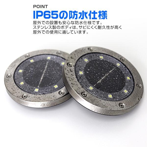 LEDソーラーライト LEDライト 防水 ガーデンライト 屋外 埋込 置き型 2WAY 4個セット 誘導灯 太陽光充電|tantobazarshop|06
