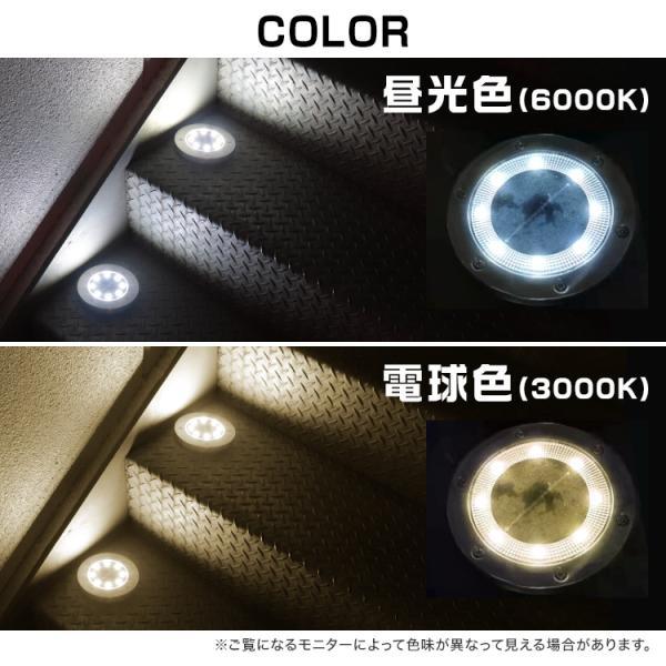 LEDソーラーライト LEDライト 防水 ガーデンライト 屋外 埋込 置き型 2WAY 4個セット 誘導灯 太陽光充電|tantobazarshop|08