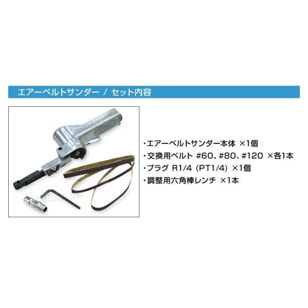 ベルトサンダー エアー式 10mm ベルト付|tantobazarshop|06