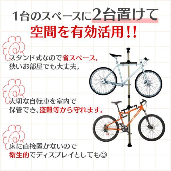 サイクルスタンド 自転車 スタンド ラック バイクスタンド ディスプレイ バイクタワー 2台 シルバー|tantobazarshop|04
