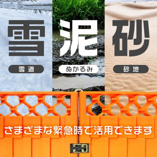 タイヤチェーン スタックヘルパー スタックステップ スノーヘルパー 折りたたみ式 2枚セット レギュラーサイズ|tantobazarshop|04