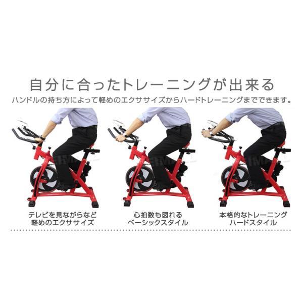 フィットネスバイク スピンバイク トレーニングバイク エクササイズバイク エクササイズ 室内用|tantobazarshop|02