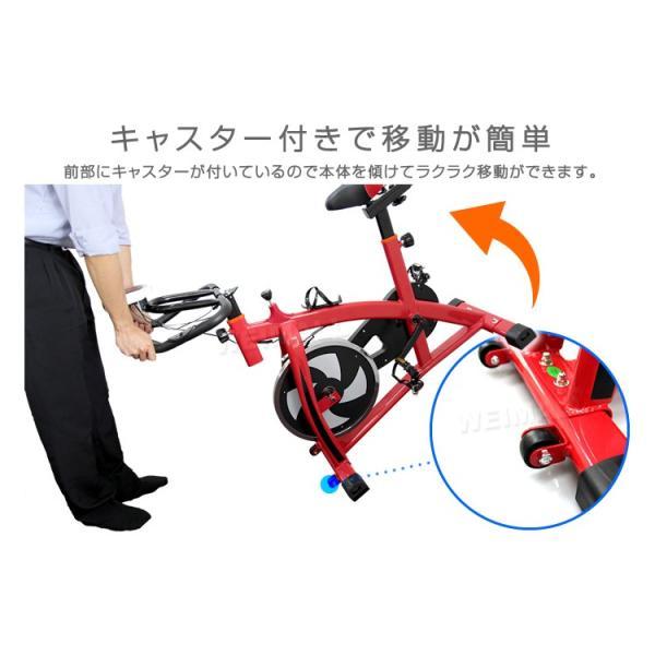 フィットネスバイク スピンバイク トレーニングバイク エクササイズバイク エクササイズ 室内用|tantobazarshop|05