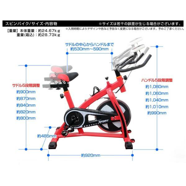 フィットネスバイク スピンバイク トレーニングバイク エクササイズバイク エクササイズ 室内用|tantobazarshop|06