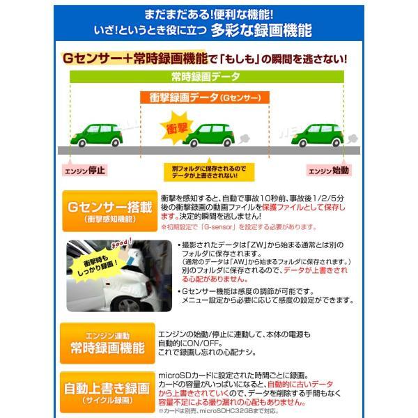 ドライブレコーダー ルームミラー型車載カメラ 常時録画 高画質 4.3インチモニター搭載 バックカメラ セット SDカード Gセンサー|tantobazarshop|05
