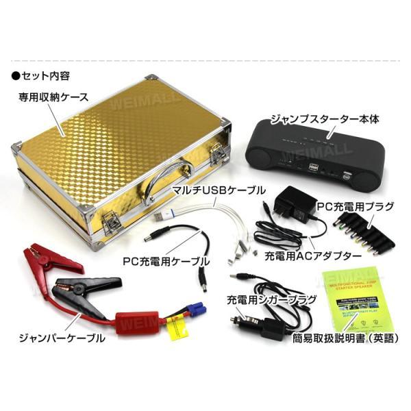 カースピーカー ジャンプスターター エンジンスターター 懐中電灯 充電器 LEDライト ワイヤレス 12V 車用 Bluetooth 12000mAh tantobazarshop 13