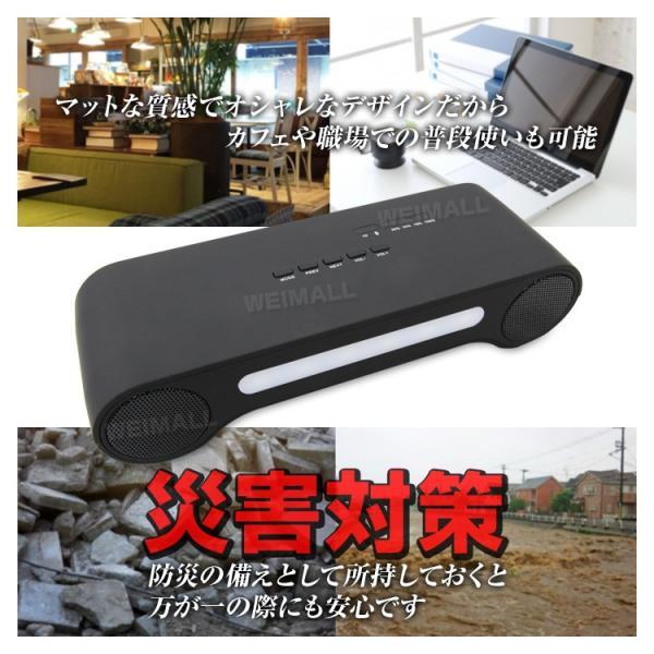 カースピーカー ジャンプスターター エンジンスターター 懐中電灯 充電器 LEDライト ワイヤレス 12V 車用 Bluetooth 12000mAh tantobazarshop 05