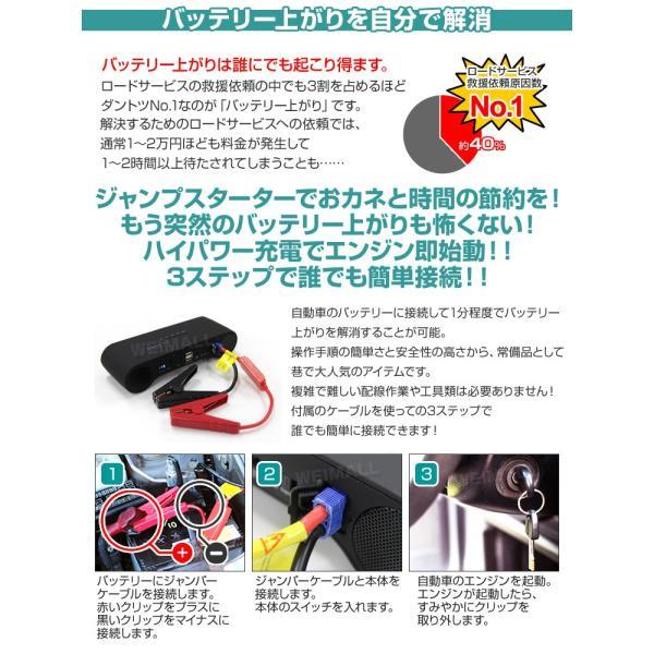 カースピーカー ジャンプスターター エンジンスターター 懐中電灯 充電器 LEDライト ワイヤレス 12V 車用 Bluetooth 12000mAh tantobazarshop 06