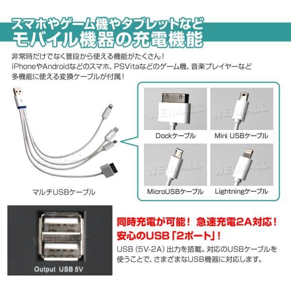 カースピーカー ジャンプスターター エンジンスターター 懐中電灯 充電器 LEDライト ワイヤレス 12V 車用 Bluetooth 12000mAh tantobazarshop 07