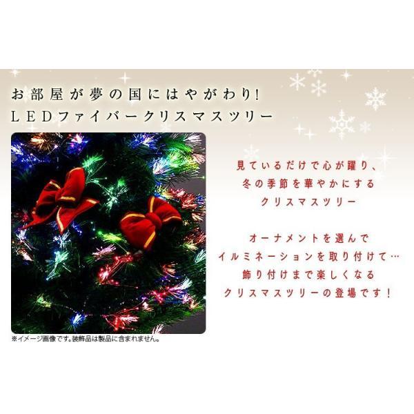 光ファイバー クリスマスツリー 150 cm 北欧 スリム LED 木 ヌードツリー おしゃれ スリム 組立簡単 置物 店舗用 ショップ用|tantobazarshop|03