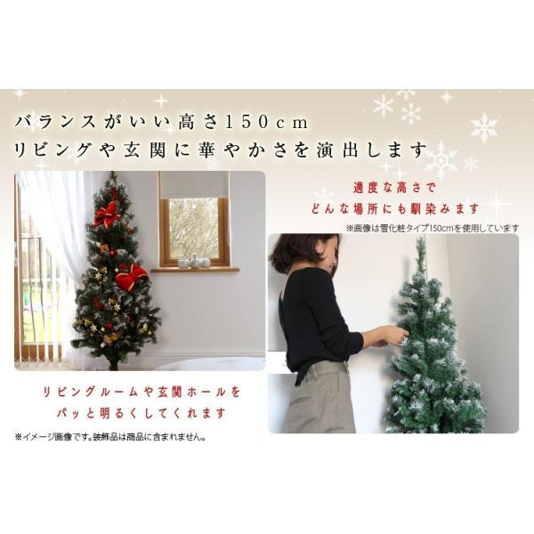 光ファイバー クリスマスツリー 150 cm 北欧 スリム LED 木 ヌードツリー おしゃれ スリム 組立簡単 置物 店舗用 ショップ用|tantobazarshop|04