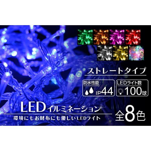 イルミネーション クリスマス LED ストレートライト 10m ピンク 100球 防水加工|tantobazarshop|02