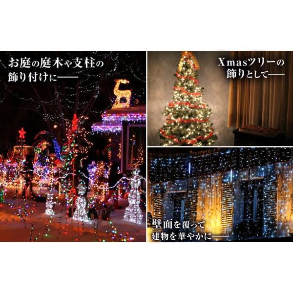 イルミネーション クリスマス LED ストレートライト 10m ピンク 100球 防水加工|tantobazarshop|03