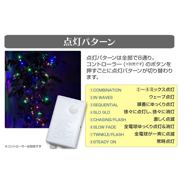 イルミネーション クリスマス LED ストレートライト 10m ピンク 100球 防水加工|tantobazarshop|05
