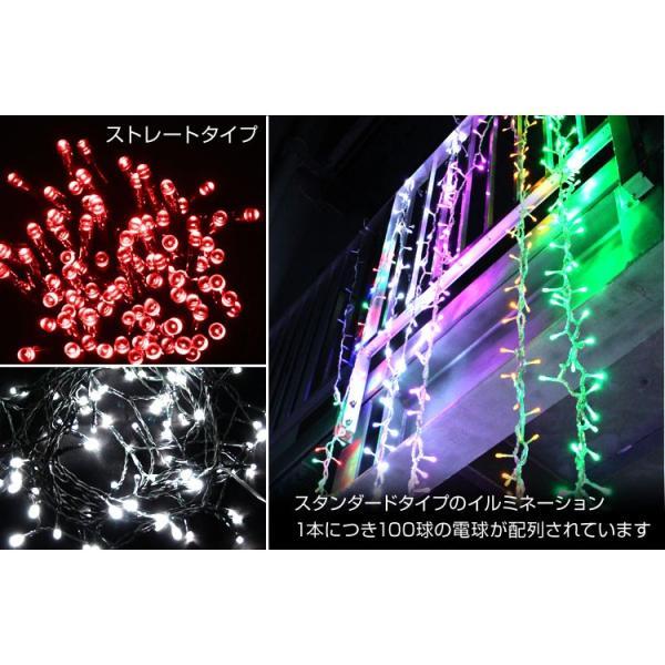 イルミネーション LED ライト ソーラー ガーデン 屋外 防滴 電飾 夜間自動点灯 100球 点灯8パターン ツリー ハロウィン クリスマス|tantobazarshop|05
