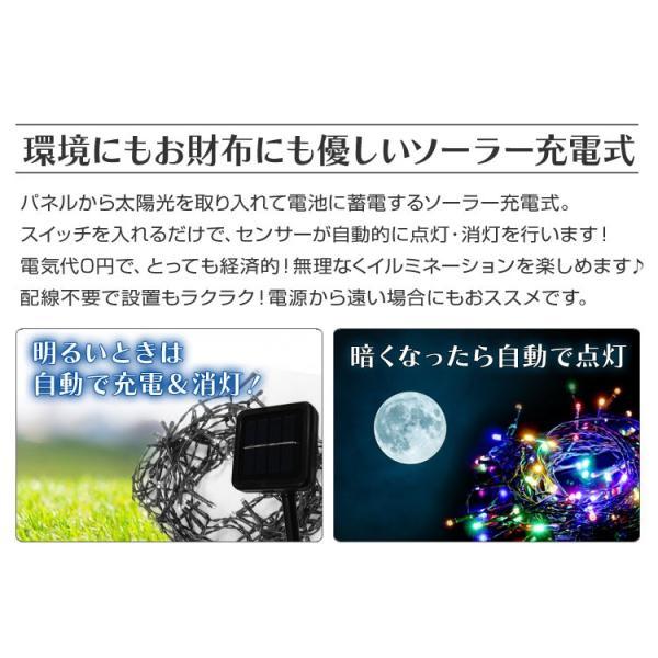 イルミネーション LED ライト ソーラー ガーデン 屋外 防滴 電飾 夜間自動点灯 100球 点灯8パターン ツリー ハロウィン クリスマス|tantobazarshop|06