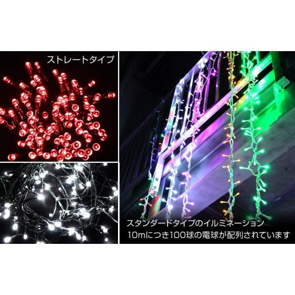 イルミネーション LED ライト ソーラー ガーデン 屋外 防滴 電飾 夜間自動点灯 200球 点灯8パターン ツリー ハロウィン クリスマス|tantobazarshop|05