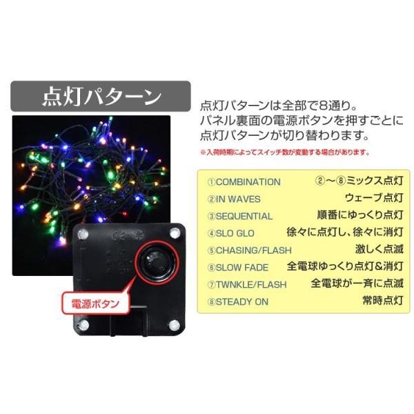 イルミネーション LED ライト ソーラー ガーデン 屋外 防滴 電飾 夜間自動点灯 200球 点灯8パターン ツリー ハロウィン クリスマス|tantobazarshop|09
