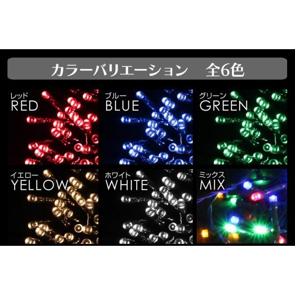 イルミネーション LED ライト ソーラー ガーデン 屋外 防滴 電飾 夜間自動点灯 200球 点灯8パターン ツリー ハロウィン クリスマス|tantobazarshop|10